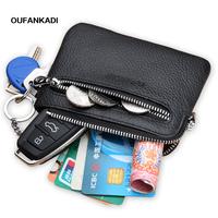 Oufankadi Coin Purse Small Wallet Change Purses Money Bags Children S Pocket Wallets Key Holder Mini