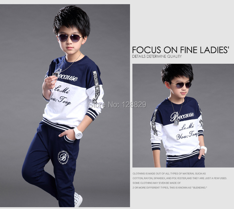 Sports Suits For Boys (3)