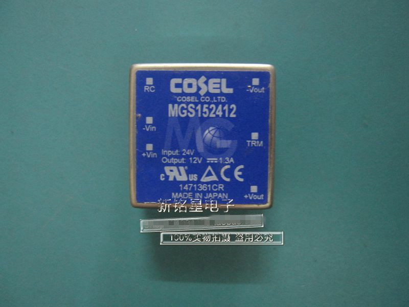 Quality assurance Japan import MGS152412 input 24V output 12V power module stk4026 rear projection convergence power amplifier module stk4026ii quality assurance stk4026