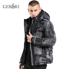 цены Gersri Camouflage Parkas Mens Military Winter Coat Thickening warm Cotton-padded Jacket Male High Quality Hooded wadded Jacket