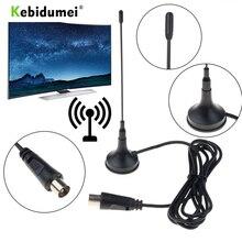 Kebidumei DVB T/T2 5DBi ในร่มเสาอากาศมินิเสาอากาศทีวีดิจิตอลสำหรับทีวี DVB T HDTV ติดตั้งง่าย