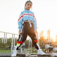 힙합 댄스 의상 긴 소매 자켓 검은 바지 거리 무대 의류 아동 댄스 재즈 의상 성능 착용 DN2785