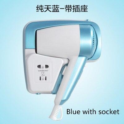 DMWD мощный электрический фен для волос, подвесное настенное крепление для ванной комнаты отеля, Быстросохнущий Горячий Воздуходувка холодного воздуха с розеткой, Фен - Цвет: Blue with socket