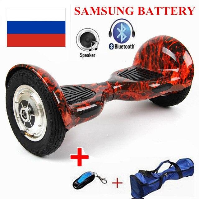 Цена за 10 дюймов hoverboard samsung батареи + bluetooth + сумка два колеса самостоятельно балансировки скутер разумный баланс колеса скутера hover доска