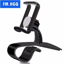 Car Phone Holder Car Dashboard Holder Stand Universal 360 Degree Adjustable Car Holder For iPhone For Sumsung S9 plus Oneplus(China)