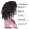 Estilo corto Rizado Rizado pelucas delanteras del cordón del pelo humano Negro las mujeres Peluca de Pelo Brasileño Color Natural 12 Inch Parte Libre de Aceptar personalizado