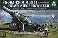 ТАКОМ 2018 1/35 Масштаб Skoda 42 см M.1917 Heavy Осадного Гаубица