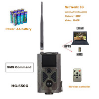16MP Email/GSM/ MSTP SMS Control GPRS 3G Hunting Trail Camera HC 550G
