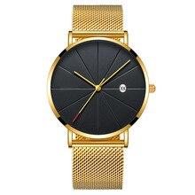 Modern Luxury Fashion Rose Gold Quartz Watch Man Mesh Stainless Steel Bracelet Casual Wrist for