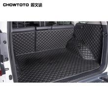 Chowtoto AA авто коврики Магистральные коврики для Toyota Land Cruiser Prado 5 Стульчики Детские Водонепроницаемый кожа ковры для Prado модель lagguge pad