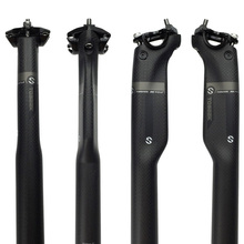 Carbon fiber 3K pattern High qulity  mountain bike road ride tube seatpost connector