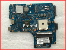 683598-001 For hp 4445S 4446S 4545S Notebook Motherboard 48.4SM01.011 Tested working