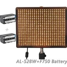 Aputure amaran h528w светодиодные лампы видео панели для canon nikon sony panasonic с 2 шт. np-f750 аккумулятор питание фотографии свет