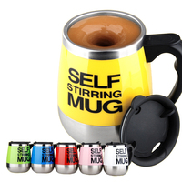 2017 New Self Stirring Coffee Cup Mugs Electric Milk Powder Mixer Automatic Self Stirring Mug Mixing