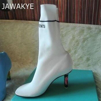 2018 Nowy Biały Luxury Design Zapalniczka Inpired Dziwne Obcas Skarpety buty Kobieta Sexy Wysoki Obcas Buty Kobiety Niebieski Beżowy Stretch buty