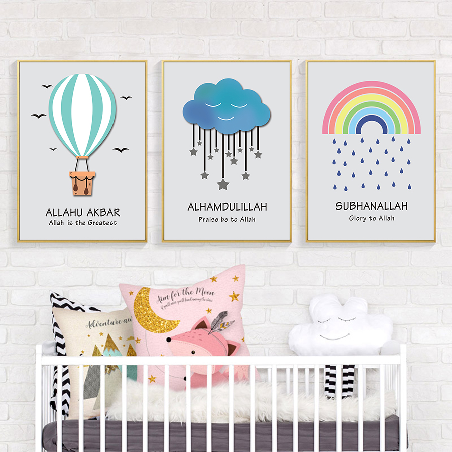 Ic Wall Pictures Art Print Rainbow
