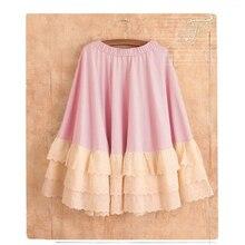 Women Multi Layered Lace Mori A-line Underskirt Petticoat PINK/WHITE