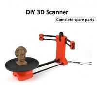 Домашний DIY Полный 3D сканер комплект
