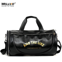 Quality PU Leather Travel Luggage Bag Fashion Male Black Storage Handbags Men Over the Shoulder Bag for Shoes Fitness XA252WC