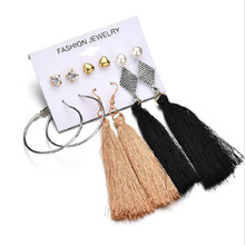 New Design Tassel Earrings Set For Women Girl Gold Color Long Earring Female Earings Fashion Jewelry(China)
