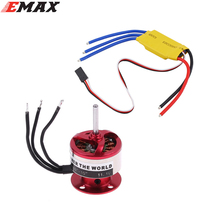 1set EMAX CF2822 1200KV Outrunner Motor+ESC 30A For rc Airplane(China)