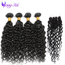 Yongtai Indian Water Wave Bundles With Closure Human Hair Weave 4 Bundles With Lace Closure Natural Black Non Remy Hair Bundles(China)