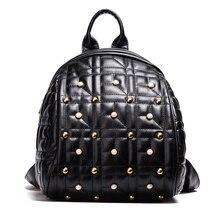 SFG дом модные женские туфли с заклепками из искусственной кожи рюкзак школьные сумки 2017 случайные девушки туристические рюкзаки молнии сумка рюкзак черный, розовый