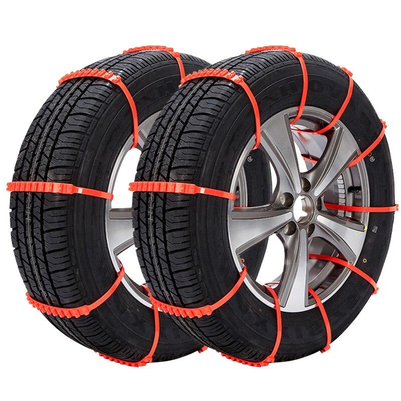 Автомобиль 10 шт. зимние Нескользящие Цепи колёсные для автомобиля для Peugeot 307 206 407 Citroen C4 C5 Honda Civic Accord CRV Лада Веста granta Tiguan