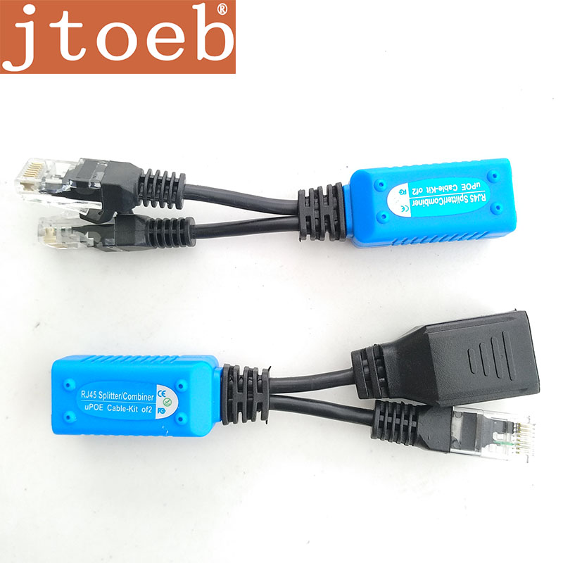 RM002 RJ45 Splitter/combiner UPoe Cable-kit Of 2 Can Transimisson 2poe Camera By One Cat5e/6 Cable  Output 48v 0.5A Input MAX57V