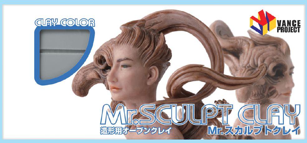 NOUVEAU!! 453g couleur grise GSI Mr. Hobby moulage résine argile MR. SCULPT argile-VM020