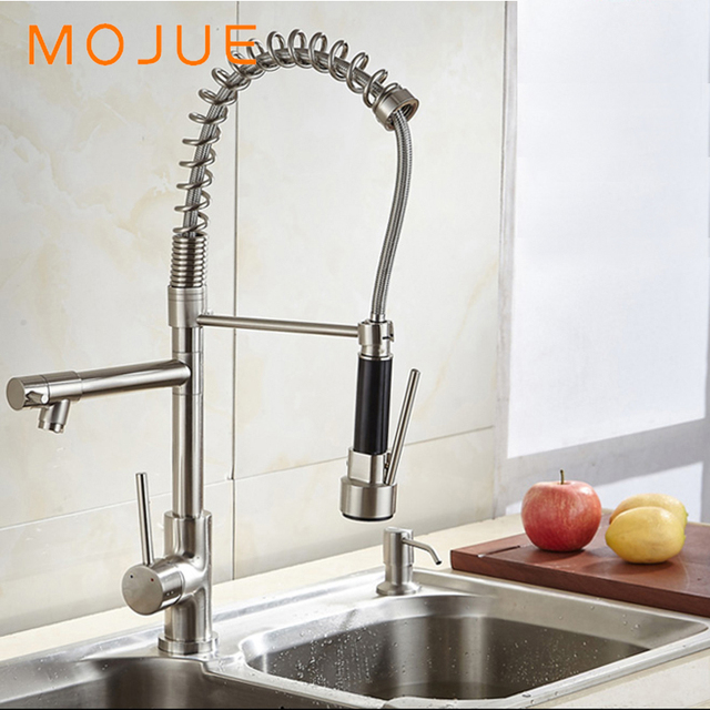 MOJUE Sink Faucet Flexible Kitchen Tap Dual Sprayers Swivel Spout Kitchen  Brass Faucets Water Mixer MJ8248