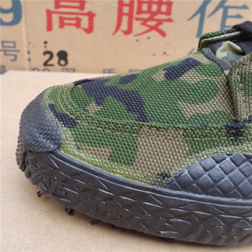 SURPLUS CHINESE ARMY PLA TYPE 65 LIBERATION SHOES ANTISKID COMBAT ARMY BOOTS