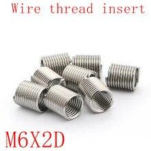 50 шт. M6* 2D спиральная проволока из нержавеющей стали винтовые вставки резьбовые втулки M6 саморезы инструмент для ремонта резьбы