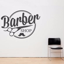 Vinyl wall stickers Barber Shop Pattern Removeable Wall Decal Salon Shop Window Wall Decor Room Decoration ZX270 quality floating dandelion pattern removeable wall stickers