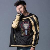 New Japanese Tide Brand Jacket Yokosuka Dragon Pattern Embroidered Trend Jacket