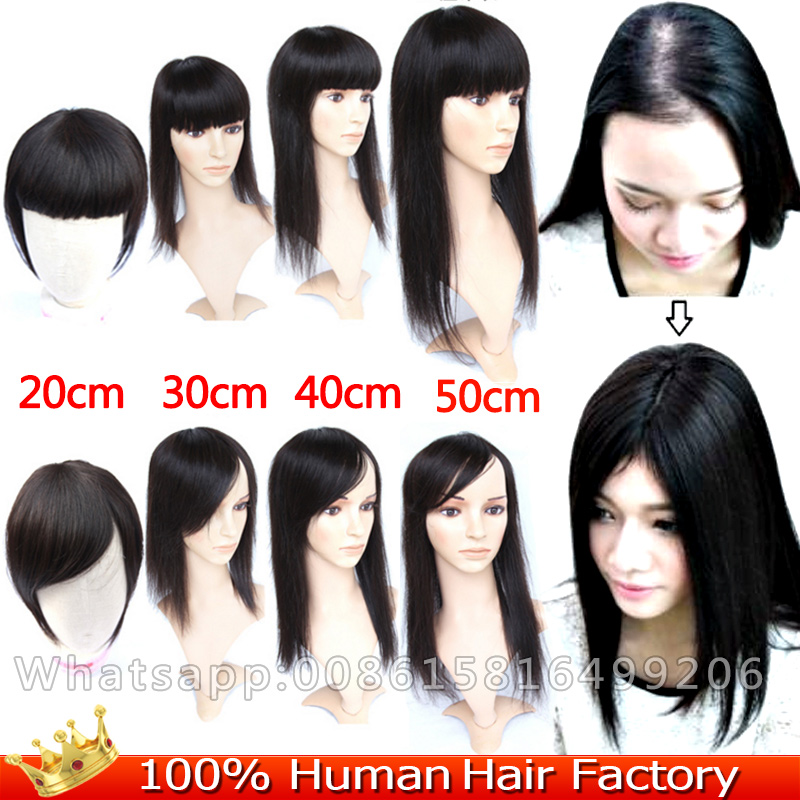 Thin Skin Lace Toupee Hair Replacement For Woman Human