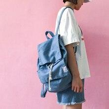 Новинка 2017 г. высокое качество рюкзак Женщины Джинсовый Рюкзак Vinatge большой Ёмкость Drawstring Рюкзак Школьные сумки для девочек-подростков