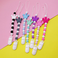 Baby Pacifier Clip Chain Silicone Round Beads Crown Nipple Leash Strap for Infant Toddler