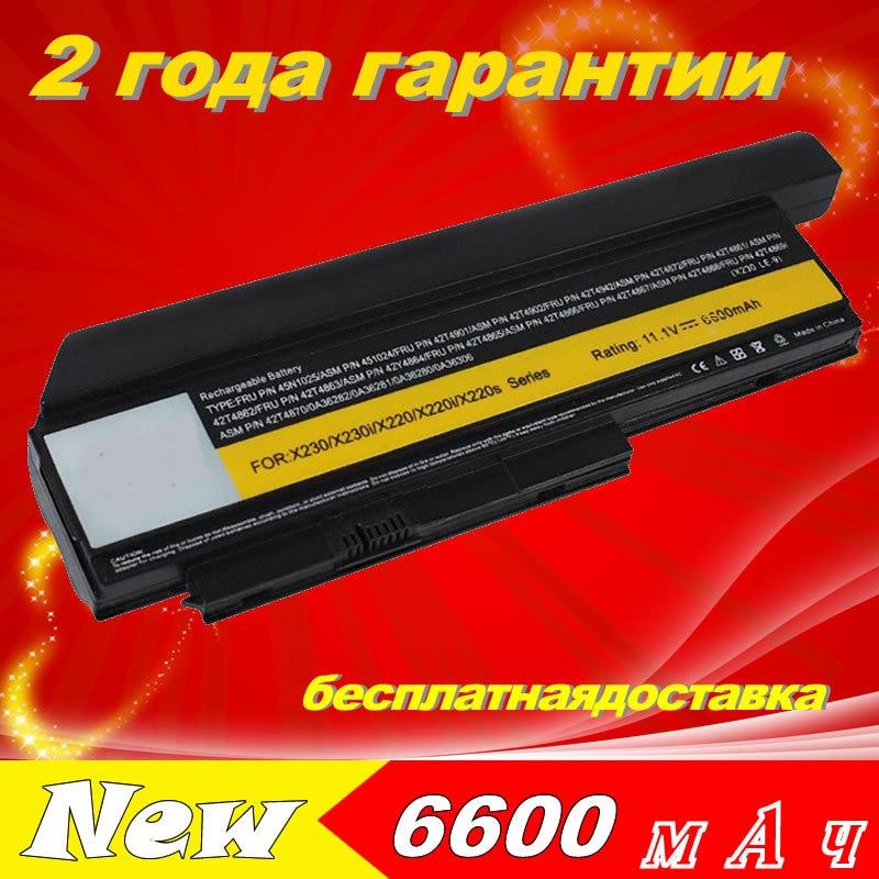 JIGU 6600 MAH batterie d'ordinateur portable Pour Lenovo thinkpad X230 X220 X220i X220s 0A36307 42T4940 0A36281 0A36282 0A36283 42T4861 42T4867