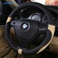 3D Спортивный Автомобиль Рули Обложки Руль Концентраторы Автомобилей стайлинг Рулевого колеса Для BMW Audi Форд Honda CRV Всех Автомобилей седан