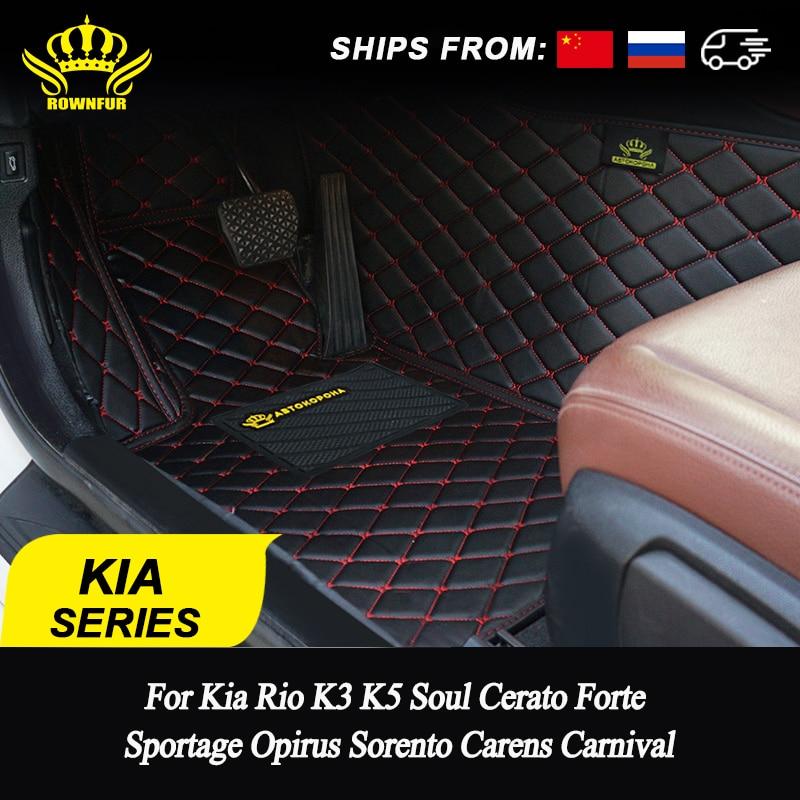 3D Car Floor Mats For Kia Rio K3 K5 K7 Sportage Soul Cerato Forte Opirus Optima Sorento Carens Carnival Bongo3 Carnival(China)