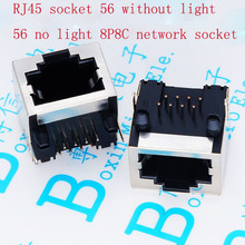 10pcs - 100pcs RJ45 socket 56 no light without seat network 8P8C crystal