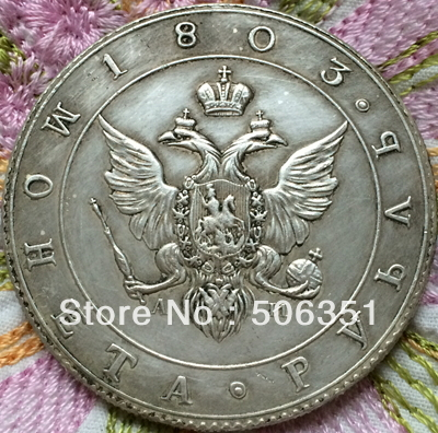 wholesale 1803 russian coins copy 100% coper manufacturing old coins