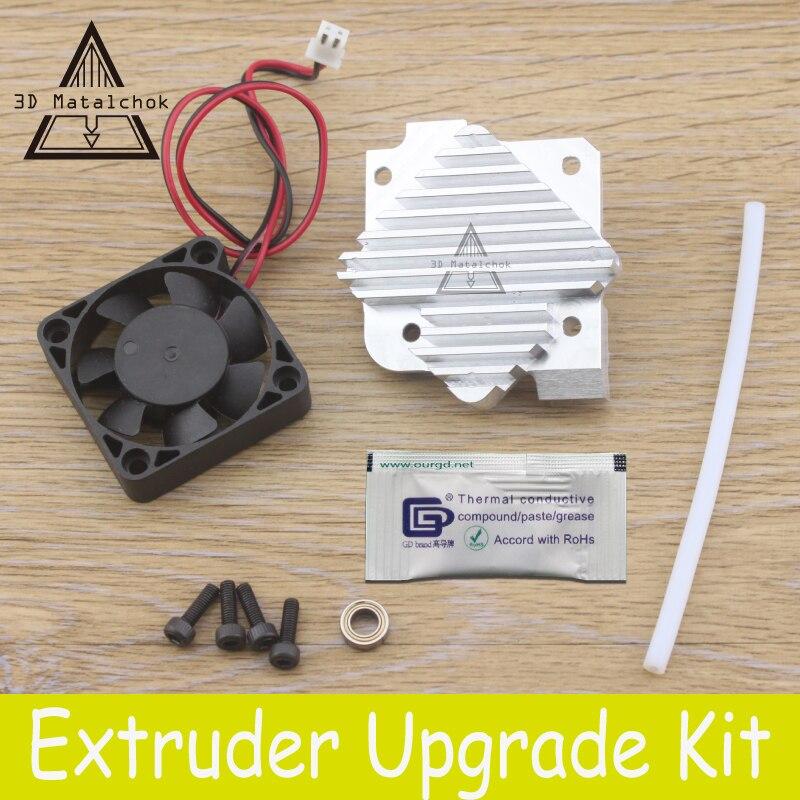 Free shipping 3D printer accessories 1 75 3mm aluminum Titan Aero extruder Upgrade Kit 12V 24V