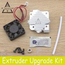 Бесплатная доставка 3D аксессуары к принтеру 1.75/3 мм алюминиевый Titan Aero экструдер Upgrade Kit 12 В/24 В вентилятор