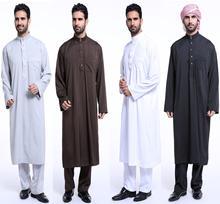 Mens קפטן גברים חלוק ערב Jubba מוסלמי שמלת 2 חתיכות העבאיה סט Thoub Thobe Dishdasha Jubah אסלאמיים קפטן בגדים התיכון מזרח