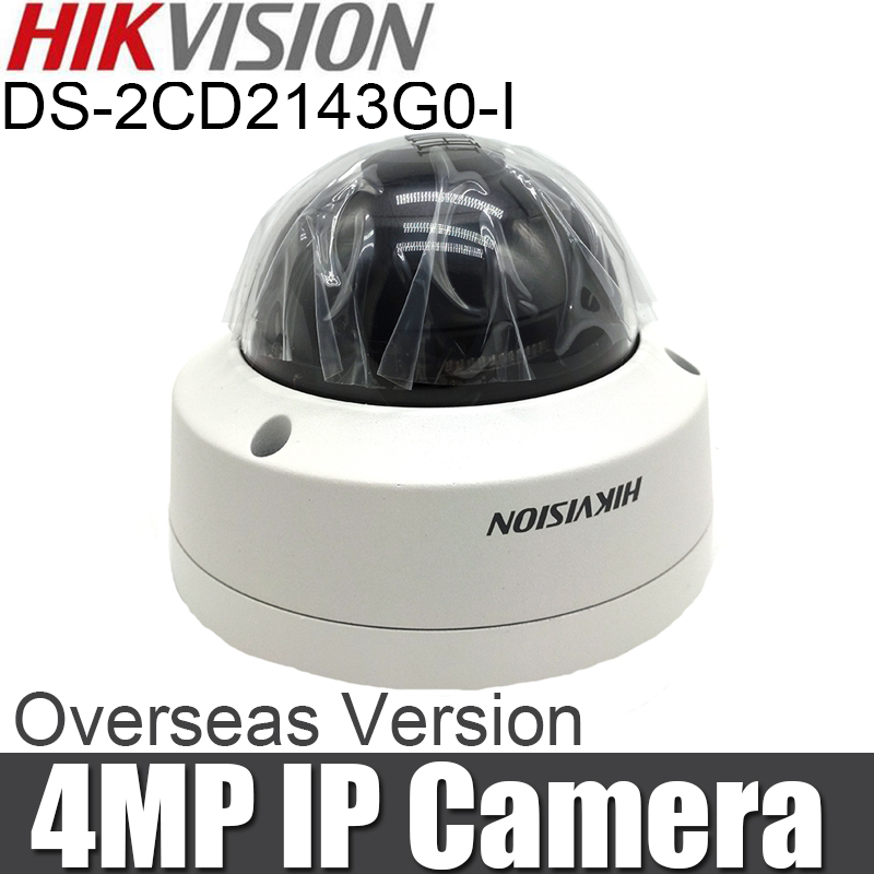 Hikvision 4mp IP camera DS 2CD2143G0 I H 265 poe IP67 replace ds 2cd2142fwd i security