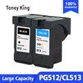 Картридж Toney King PG 512 CL 513 совместимый с Canon PG-512 CL-513 для Canon Pixma MX410 MX420 MP492 MP495 MP499