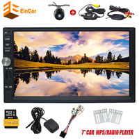 7 Double DIN In Dash Car Stereo MP5 Audio 1080P Video Player GPS Bluetooth FM Radio TF USB SD Wrieless Camera + 8 GB MAP Card