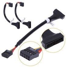 H15 Usb 2,0 9 Pin Женский Материнские платы кабель для передачи данных провода шнура для Cd-Ромм/дисковод Панель